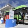 Espagne : Endesa va construire une nouvelle station GNC pour les bus d'Huelva