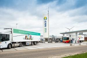Pays-Bas : ENN ouvre une nouvelle station GNL à Zaandam