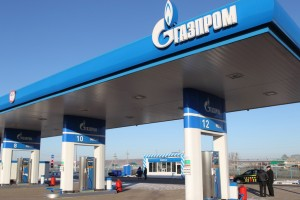 Gazprom �tend son r�seau de stations GNV en Europe