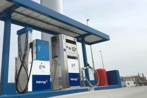 De nouvelles circulaires pour encadrer la fiscalité du GNL carburant