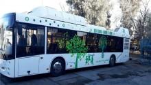 Iran : 400 bus au gaz pour Téhéran et Tabriz