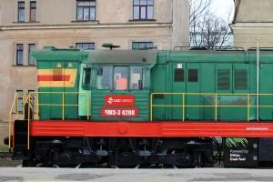 La France s'intéresse au projet letton de locomotive GNV