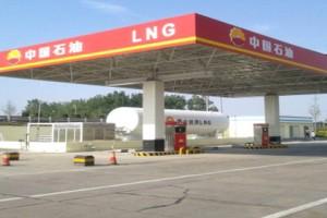 Chine – Le nombre de véhicules GNV pourrait doubler d'ici à 2020