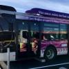 Bus GNV : TSG France équipe le site de Vienne-Condrieu