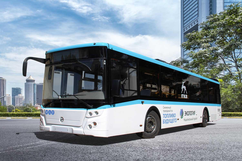 Le Groupe GAZ lance un premier bus urbain au GNL