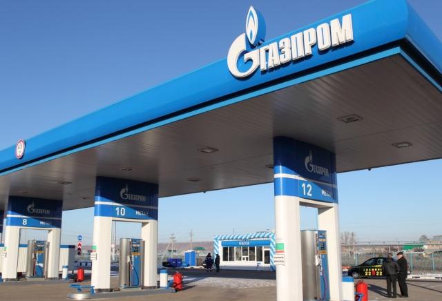 Moscou veut convertir ses transports au gaz naturel